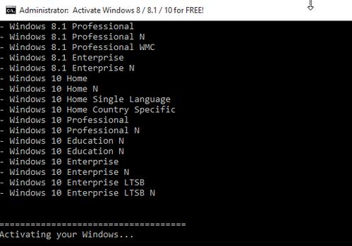 Activating-windows